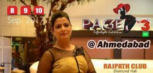 PAGE 3 Exclusive Lifestyle Exhibitions 2017 in Ahmedabad at Rajpath Club