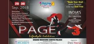 PAGE 3 Exclusive Lifestyle Exhibitions 2018 in Baroda at Grand Mercure Surya Palace Vadodara