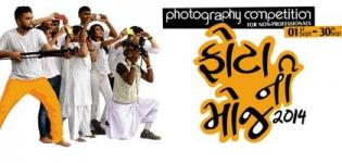 PHOTO NI MOJ - Photography Competition in Rajkot Gujarat on September 2014