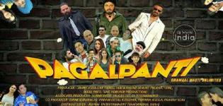 Pagalpanti Upcoming Gujarati Movie Release Date - Star Cast and Crew Details