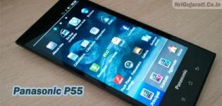 Panasonic P55 Smartphone Launch in India - Price Features and Full Specification