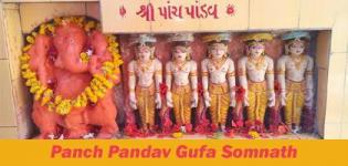 Panch Pandav Gufa Somnath Veraval Photos - Historical Caves in Gujarat Location - History Information