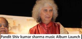 Pandit Shivkumar Sharma Unveils the Music Album