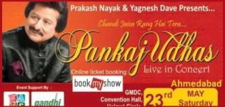 Pankaj Udhas in Ahmedabad - Live In Concert on May 2015 at Convention Hall Ahmedabad
