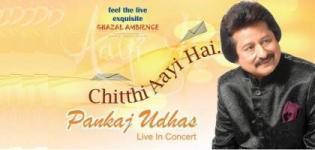Pankaj Udhas Live in Concert at Karnavati Club Ahmedabad Gujarat