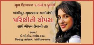 Parineeti Chopra in Gandhidham Kutch of Gujarat for Inauguration of SWARNA-SHIKHA