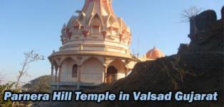Parnera Hill Temple in Valsad Gujarat - Parnera Dungar Fort near Pardi History - Photos - Details