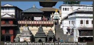 Pashupatinath Mahadev Temple in Kathmandu Nepal - History of Pashupatinath Mandir