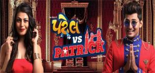 Patel Vs Patrick Urban Gujarati Movie Release Date - Star Cast and Crew Details