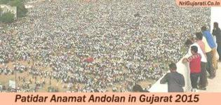 Patidar Anamat Andolan in Gujarat 2015 - Patel Samaj Rally in Gujarat Cities against Reservation