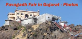 Pavagadh Fair in Gujarat in Champaner - Pavagadh No Medo - Date - Details - Photos