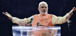 Permanent Visa for NRIs - Special Gift from Narendra Modi during Madison Square Garden Speech