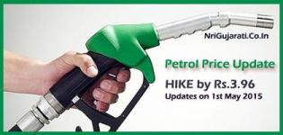 Petrol Price Hike in Gujarat Today 1 May 2015 - Rs.3.96 Increase in Current Rate