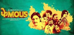 Phamous Indian Bollywood Movie 2018 - Release Date and Star Cast Crew Details