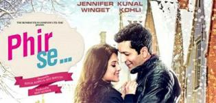 Phir Se Hindi Movie Release Date 2015 - Star Cast & Crew