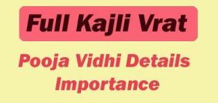 Phool Kajali Vrat Date - Full Kajli Vrat Katha - Puja Vidhi Importance  - Food Fasting