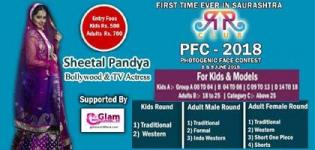 Photogenic Face Contest of 2018 for Kids and Models, PFC Arranged by RR Club at Rajkot