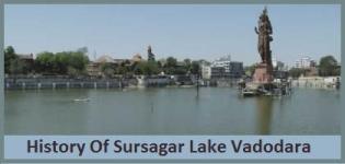 Sursagar Lake in Vadodara - History of Sursagar Talav Vadodara