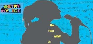 Poetry in Voice - a Poem Recitation Contest Arrange for Little Kids in Surat
