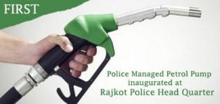 Police Managed Petrol Pump inaugurated at Rajkot Police Head Quarter