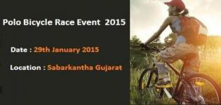 Polo Bicycle Race Event January 2015 in Sabarkantha Gujarat - Location - Information