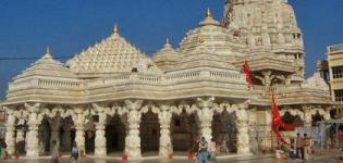 Poshi Poonam Celebration at  Ambaji Temple Gujarat -  Ambaji Mandir Details - Photos