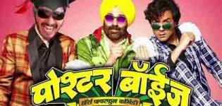 Poster Boys Hindi Movie 2017 - Release Date and Star Cast Crew Details