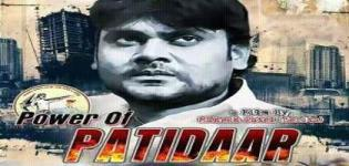 Power of Patidar Gujarati Film 2016 on Hardik Patel Anamat Andolan - Hardik Patel Biopic