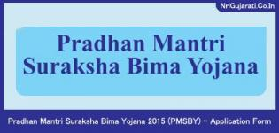 Pradhan Mantri Suraksha Bima Yojana 2015 (PMSBY) - Application Form Date & Details in Gujarati