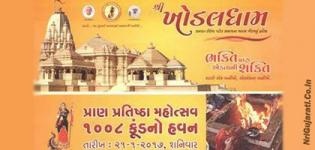 Pran Pratistha Mahotsav at Khodaldham Kagvad Temple in Gujarat - 1008 Kund Havan Yagna