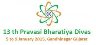 Pravasi Bharatiya Divas 2015 at Gandhinagar Gujarat India - Dates Declared in January