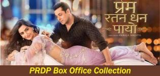 Prem Ratan Dhan Payo Box Office Collection - PRDP Income Report India