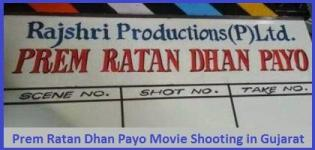 Prem Ratan Dhan Payo Hindi Movie Shooting in Gondal Gujarat