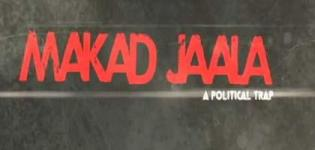 Promo of Makad Jaala A Political Trap Hindi Film 2015 Watch Live Video on YouTube