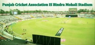 Punjab Cricket Association IS Bindra Mohali Stadium IPL 2017 Match Schedule - Kings XI Punjab Home Ground