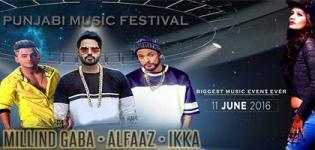 Punjabi Music Festival 2016 in Ahmedabad at Shankus Farm - Date Venue Details