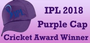 Purple Cap Cricket Award Winner in IPL 2018 Matches - Purple Cap Importance in Indian Premier League