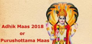 Purushottama Month 2018 - Adhik Maas 2018 Dates in Gujarati Calendar - Gujarat Holy Days