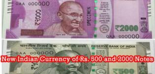 RBI Has Announced New Indian Currency of Rs. 500 and 2000 Notes on 10 November 2016