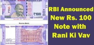 RBI Has Announced New Indian Currency of Rs. 100 Note with Logo Design of Rani Ki Vav Gujarat