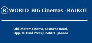 R WORLD BIG Cinemas - RAJKOT at Old Dharam Cinema Launched with Dhoom 3 Release