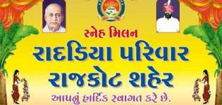 Radadiya Parivar Sneh Milan 2018 in Rajkot at Krishna Party Plot - Radadiya Family Get Together Details