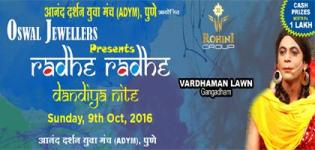 Radhe Radhe Dandiya Nite 2016 in Pune with Sunil Grover at Vardhman Lawn