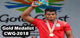 Ragala Venkat Rahul Gold Medalist in Commonwealth Games 2018 for Weightlifting