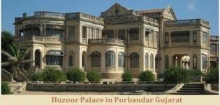 Huzoor Palace in Porbandar Gujarat