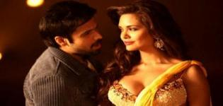 Raja Natwarlal Star Cast and Crew Details 2014 - Raja Natwarlal Movie Actress Actors Name
