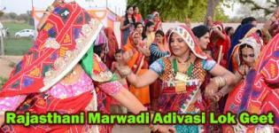 Rajasthani Adivasi Video Songs - Marwadi Adivasi Lok Geet