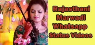 Rajasthani and Marwadi Whatsapp Status Videos and Songs
