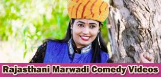 Rajasthani Marwadi Comedy Videos Songs and Funny Shows