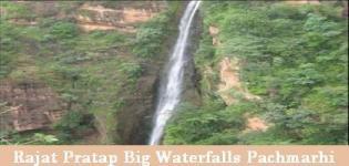 Rajat Pratap Falls Pachmarhi Madhya Pradesh